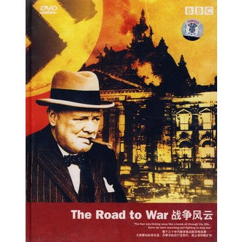 (The Road to War)戦争風云--BBC(2DVD)