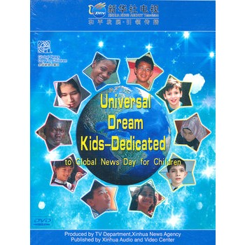 Universal Dream Kods-Dedicated to Global News Day for Childr