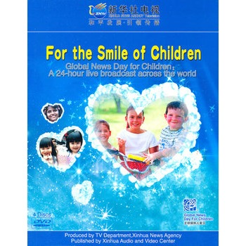 For the Smile of Children(4DVD)