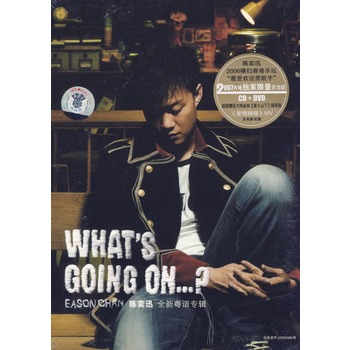 陳奕迅 全新粤語WHAT'S GOING ON…(CD+DVD)