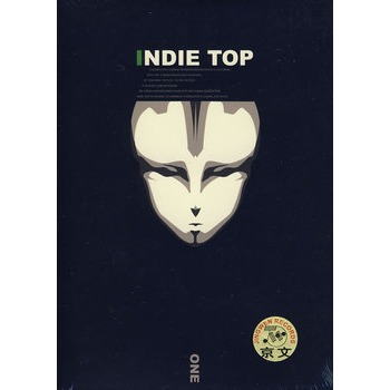 INDIE TOP(CD)