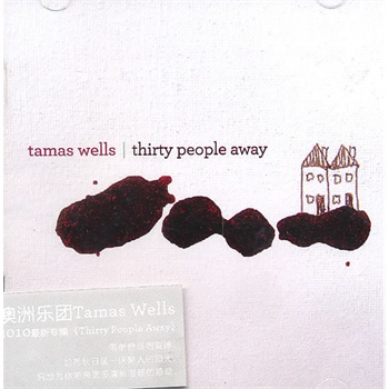 澳洲楽団Tamas Wells 2010z最新専輯《Thirty people Away》